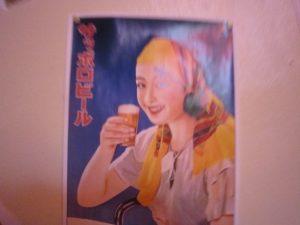 レトロ居酒屋 昭和軒 店内のポスター
