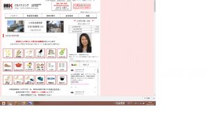 ミカハウジング パソコン用ホームページ