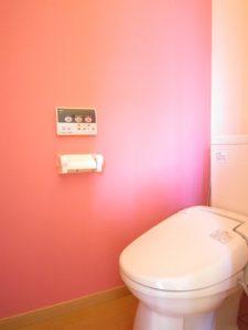 メゾンドロミ トイレ