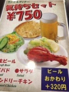 キング キッチン ビールセット