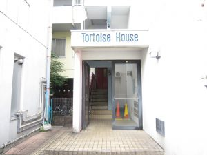 トータスハウス マンション入口