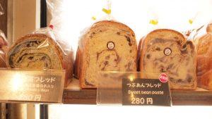 色々な種類の食パン