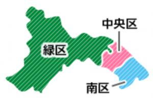 相模原市の地図。政令指定都市になったので、緑区・中央区・南区の3つの区に分かれました。